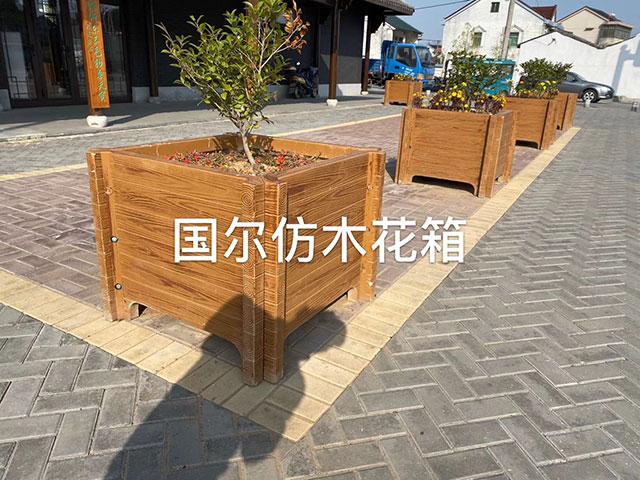 安徽仿木花箱