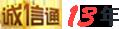 江苏省重合同守信用公司