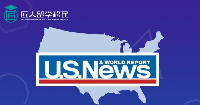 2021年度U.S.News城市政策排名