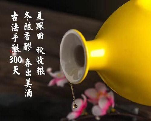 黄酒为何叫黄酒?