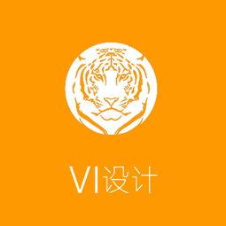 {city]企業VI設計的意義