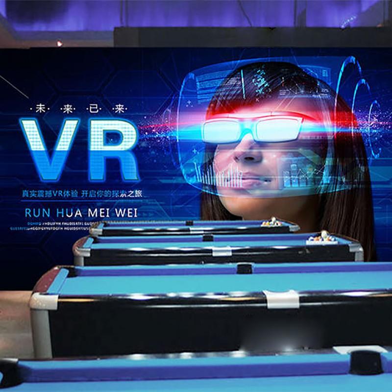 VR视频播放