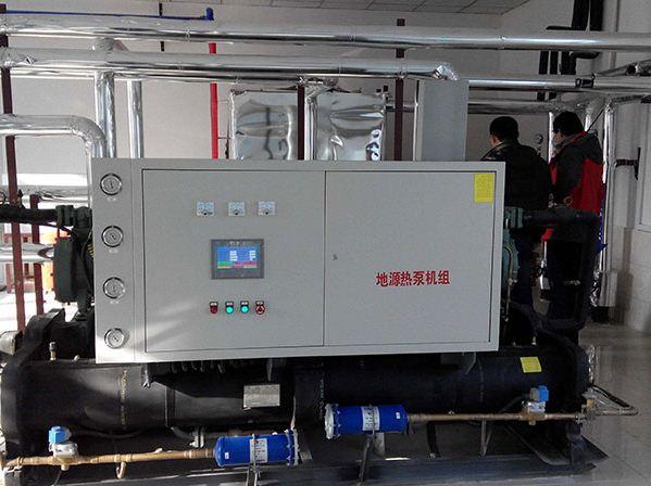 地源热泵的优势分析