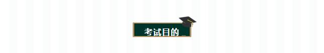 河南美术教学质检考试力度美术高考教育考点