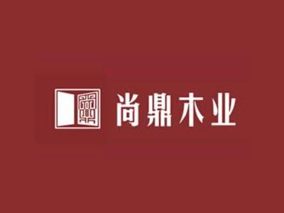 重庆尚鼎木门