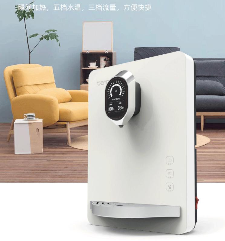 恬净(Tendge)净水器 TG-G8末端壁挂式温热型管线机 即热式饮水机无内胆开水器 白色