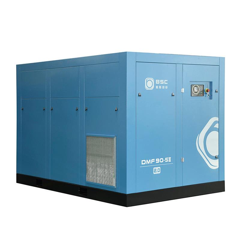 节能空压机DMF90-5II