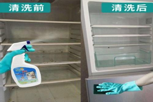 冰箱清洁除臭