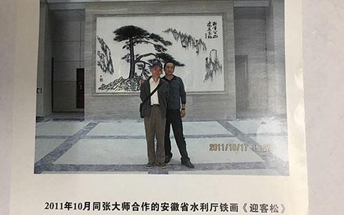 订制六安某公司总经理办公室背景墙铁画《百里皖江图》