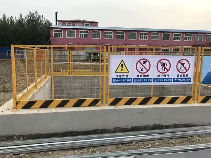基坑临边防护栏标准规定