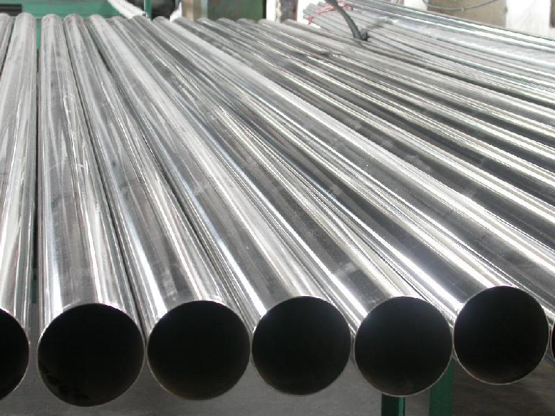 耐热不锈钢角钢毛重和净重量的区别