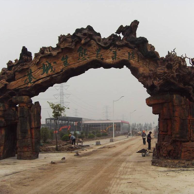 港城生态树门雕塑