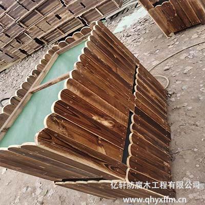 防腐木花台