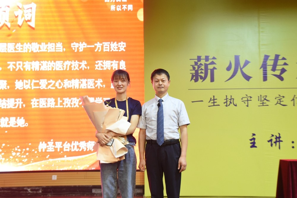重庆蔡小丽医生:在仲圣平台学习中医医术,用经方和针灸守护了我的人