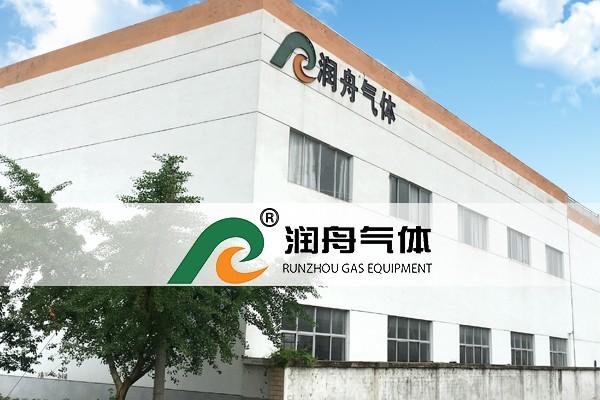 南通润舟气体设备有限公司