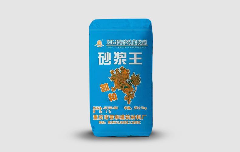 砂漿塑化劑