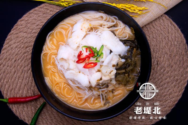 老堤北老坛酸菜鱼米线