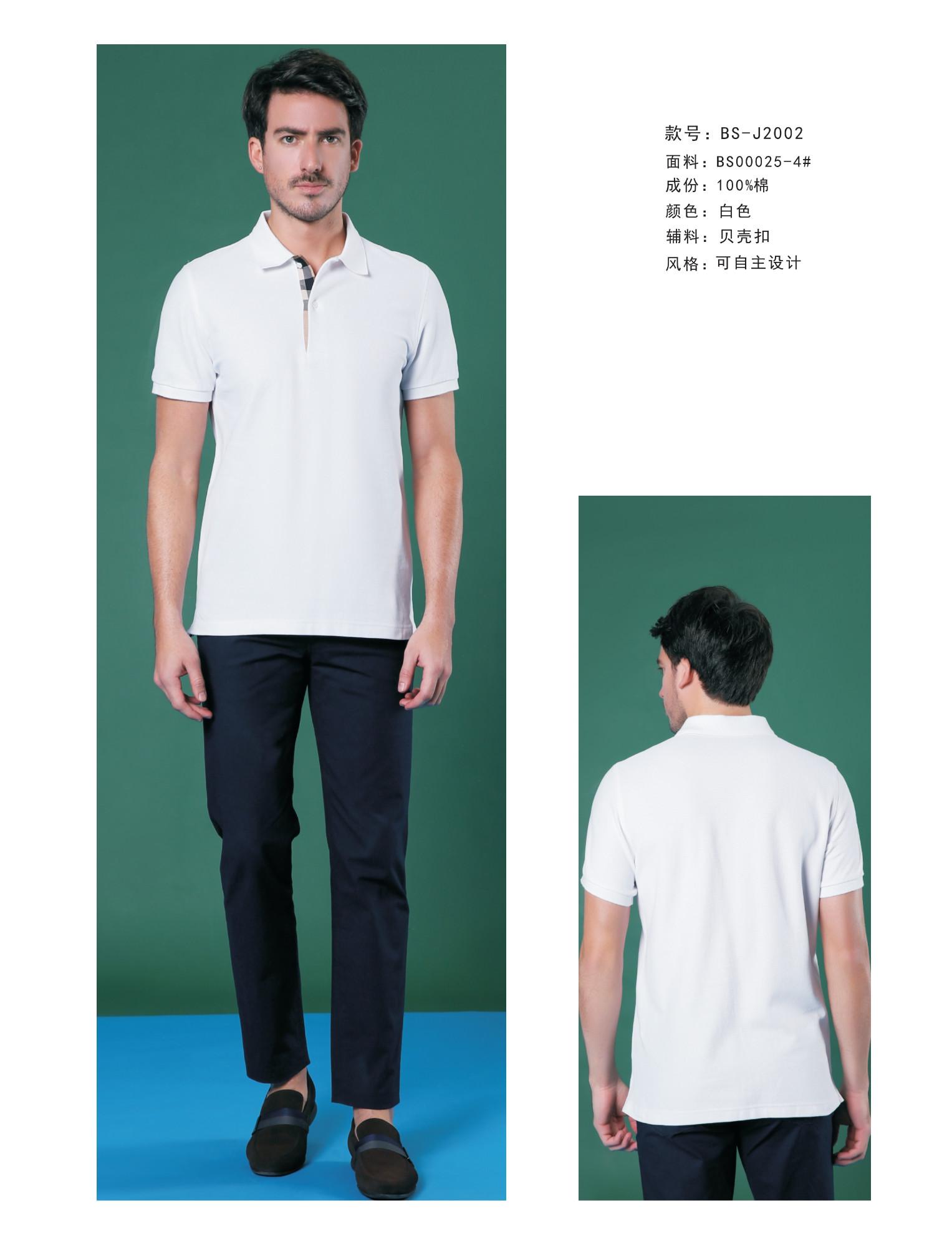 夏季新款短袖POLO衫