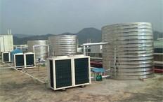 商用热水器的优势