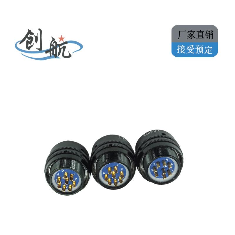 Y50X圆形_卡口式快速连接_电连接器_泰兴创航