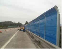 高速公路声屏障厂家声屏障的应用