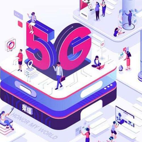 5G会给我们的生产生活带来哪些想象不到的变化?