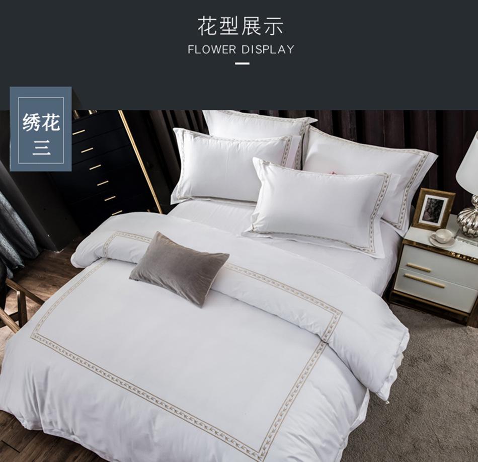 酒店床上用品上的长条布有何用处