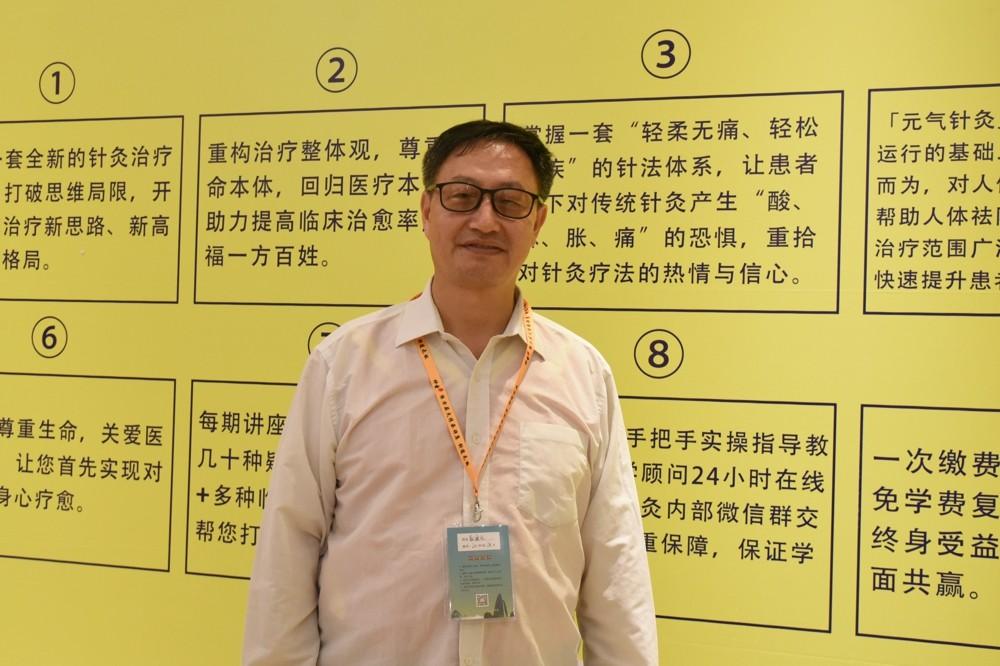 四川赵银光医生:用元气针灸调理,我感觉自己「年轻」了20岁!