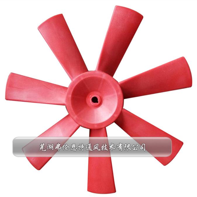 一体式塑料风扇叶