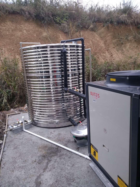 贵州省沿河茶场空气能热水