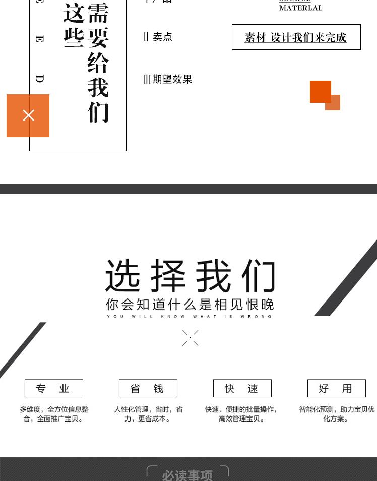 青岛淘宝代运营公司