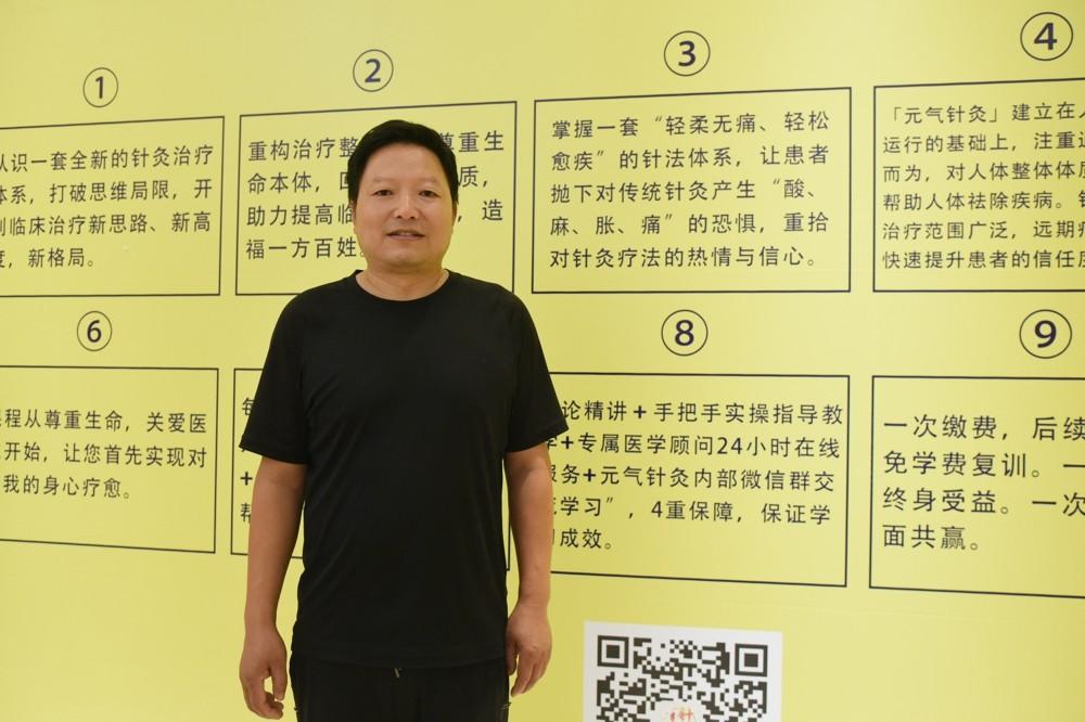 河南何自奇医生:患者流失后,他做了「这件事」,吸引患者回流!经验分享!