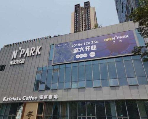 海南吊篮租赁工程六:海南华润国际中心