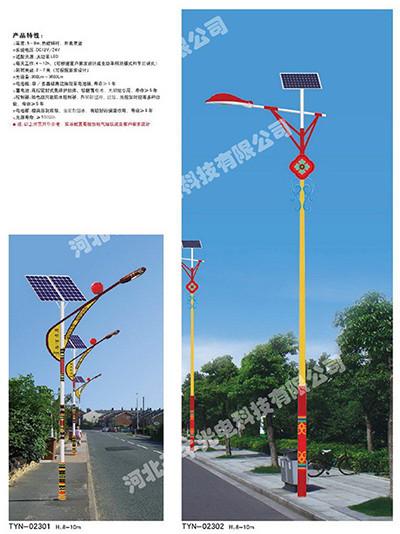 太阳能路灯杆上的太阳能电池板尺寸如何确定