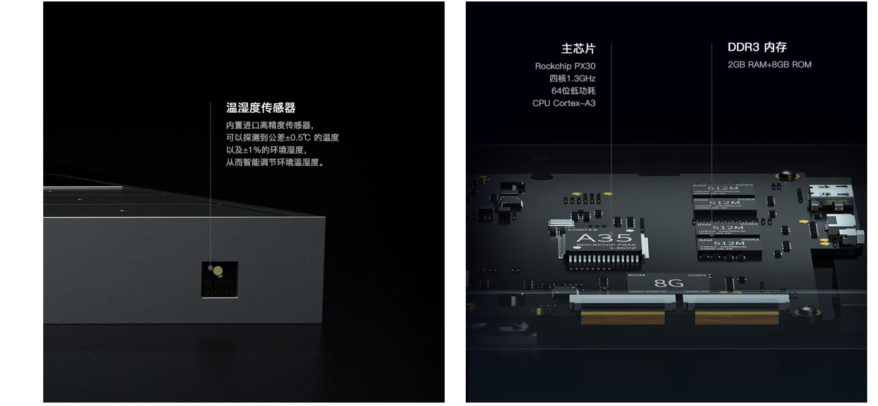 MixPad S 超级智能开关