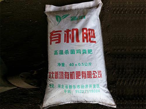 小型鸡粪烘干机筒体变形的原因鸡粪有机肥厂家来分析一下