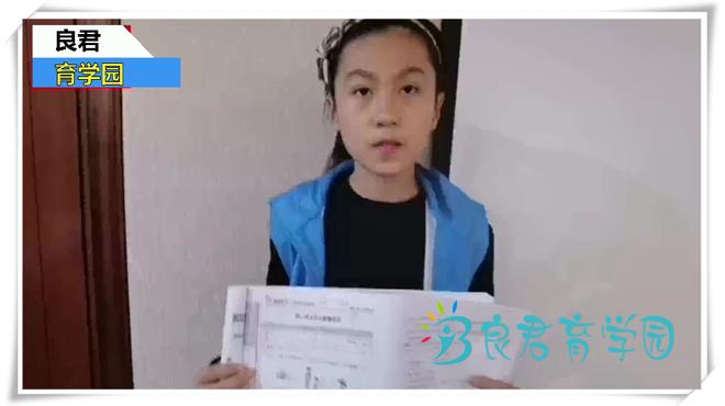 孙欣蕾同学11分钟考试98分