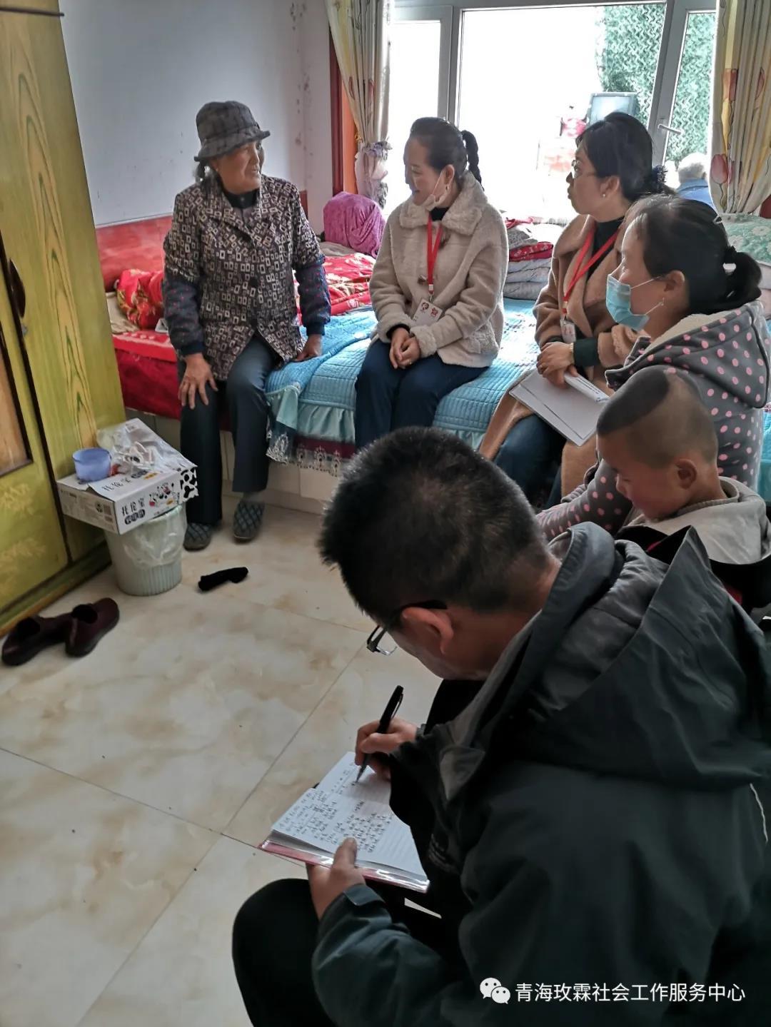 青海玫霖社会工作服务中心入村开展入户宣讲慰问活动