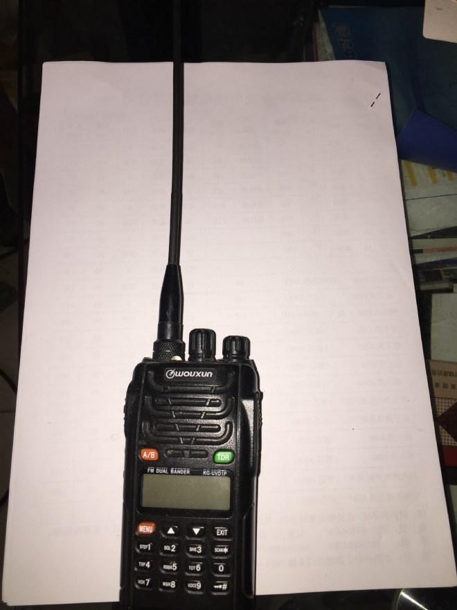 欧讯 KG-UVD1P对讲机