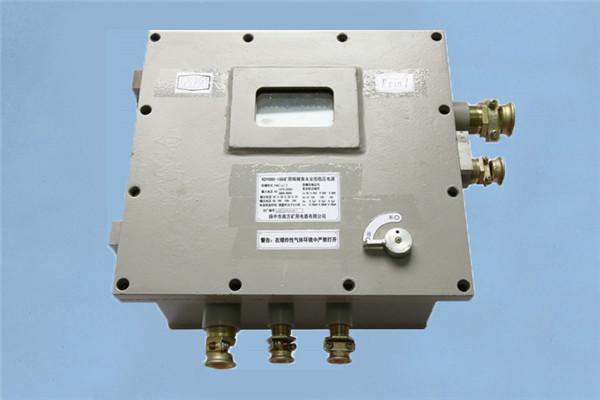KDY660-18B隔爆兼本安型直流電源