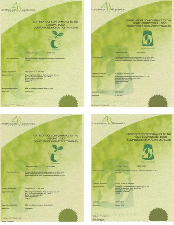 澳洲AS5810 AS4736证书