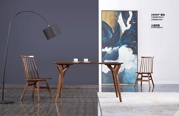 实木油漆餐台