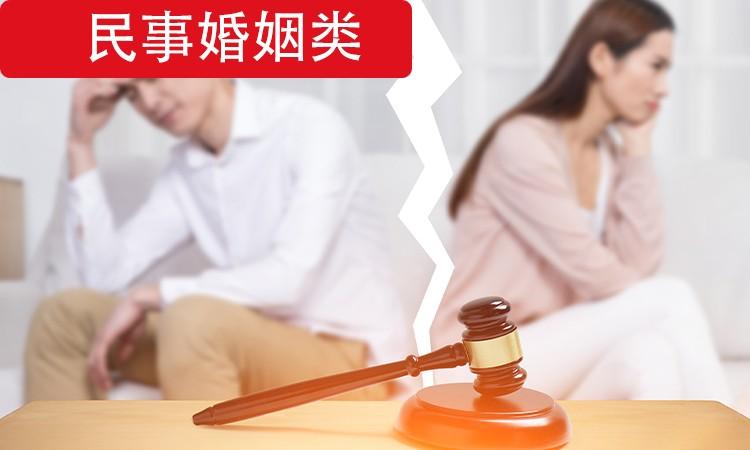结婚证遗失怎么补办?