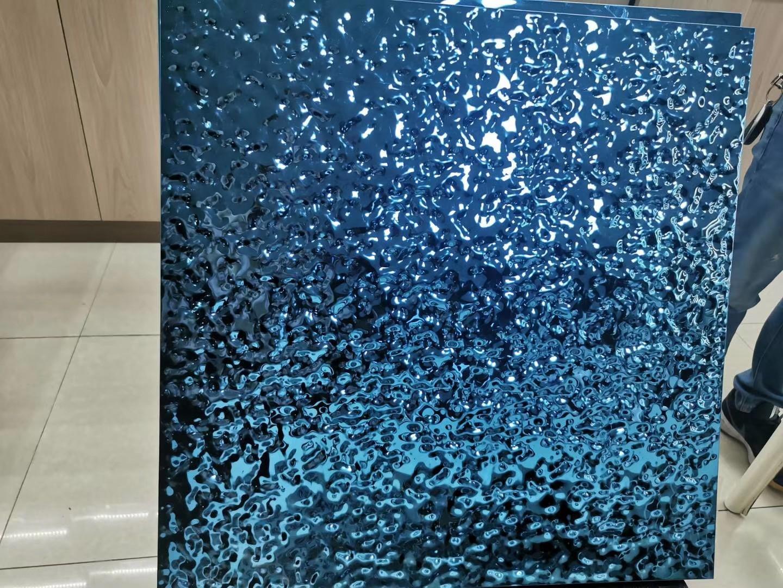 蓝水波纹不锈钢彩板