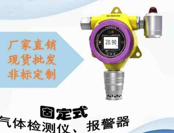 怎么使用气体检测仪