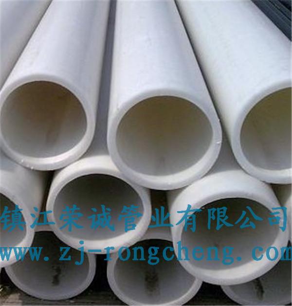frpp玻纤增强聚丙烯管