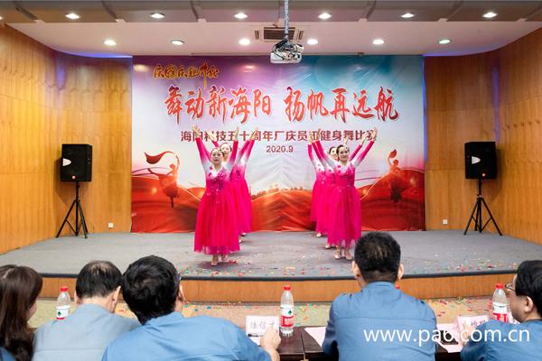 海阳科技员工健身舞比赛精彩纷呈