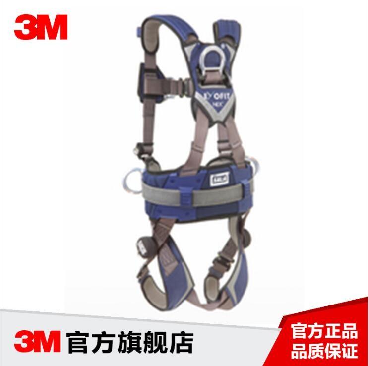 3M 1113157全身式安全带 带腰带 六点可调节快插式带扣配自救脚带