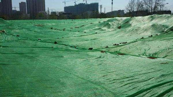 防风抑尘网