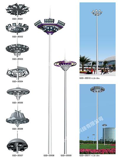在运动场地上道路高杆灯应用的必要性